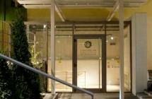 Serramenti blindati Fondazione Crt